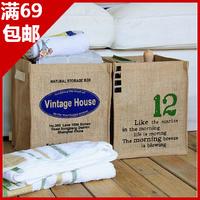 Home storage box brief fashion fluid storage bags snacks desktop storage box finishing box size : 25*26*31cm