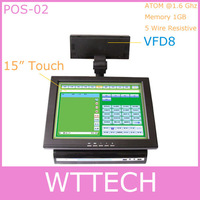ALL IN ONE POS machine+58MM Thermal Printer+Cash Drawer