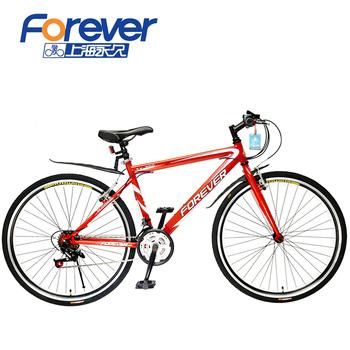 Road bike mountain bike bicycle racing bike road bike 26 roadster automobile race 18