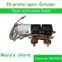 free shhipping 1pcs 3D printers dual print head 0.4mm extruder ABS filament 1.75mm