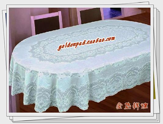 Achetez en gros nappe table ovale en ligne des for Nappe de table ovale