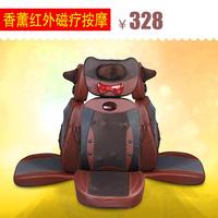 Massage cushion cervical massage device neck massage pad waist full-body massage instrument equipment multifunctional