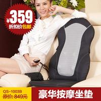 Multifunctional cervical vertebra massage device neck massage waist pillow full-body massage seat cushion