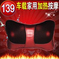 Massage device car massage pillow neck car cervical vertebra massage equipment