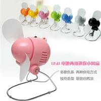 Retail fashion usb battery dual desktop fan mini fan