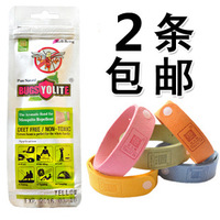 400 mosquito repellent hand ring mosquito repellent baby child mosquito strap 2