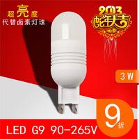 Led g9 ac96-265v 3w ceramic g9 crystal lamp 160 - 180 g9 halogen lamp