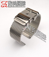 [Free Shipping] Dow thickening  stainless steel knitted net steel strip seagull watchband 18mm, 20mm, 22mm, 24mm