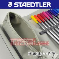 Staedtler 334 pc20 exquisite pen curtain pencil case 3 high quality