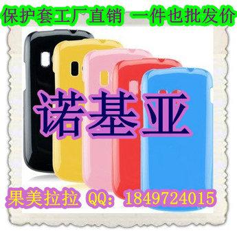 tpu case for nokia 920 For nokia    for NOKIA   lumia920 t protective case shell tpu jelly scrub film phone case set