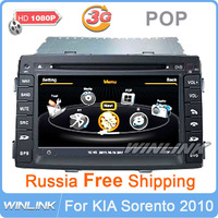 "Russian Free Shipping 7"" Car DVD GPS Radio Support 3G WiFi 1080P Video Player CPU 1GHz A8 Chipset for 2010-2012 Kia Sorento"