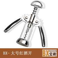 Grp 11 Minimum 30 USD Order Red Wine Bottle Opener Champagne Openner