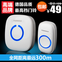 Doorbell wireless