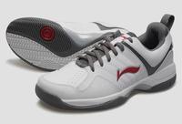 Li Ning, the new men's tennis shoes Fall ATTD003-1
