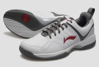 Li Ning, the new men's tennis shoes Fall ATTD003-1