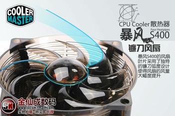 Cooler master s400 1155 cpu heatsink copper heatpipe 775 amd cpu fan mute silent fan