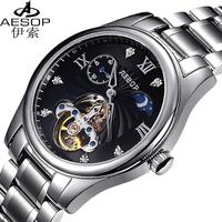 Aesop Stainless Full Steel Automatic Self Wind Mechanical Men Watch Tourbillon Movement Angalog Luxury Man Sport Wrist Watch