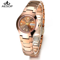 Aesop watch sapphire tungsten steel sheet mirror popular fashion table waterproof women's watch vintage table