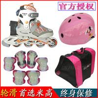 M high skates child set adjustable skates skating shoes adult roller skates full set