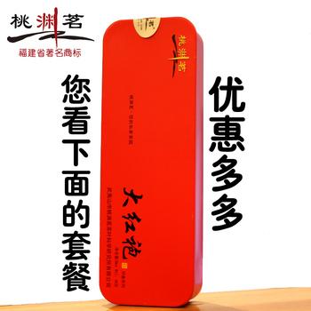 Wuyi da hong pao tea oolong tea wuyi peach tea