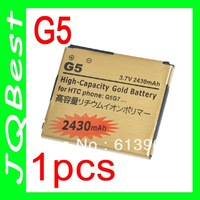 2430 mAh High Capacity Gold Battery For HTC G5 Nexus One PB99100 A8180 A8181 Desire G7
