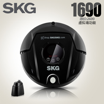 Skg xc2073 household intelligent fully-automatic robot