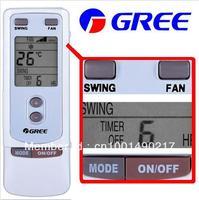 Комплектующие для кондиционеров & Y512 GREE
