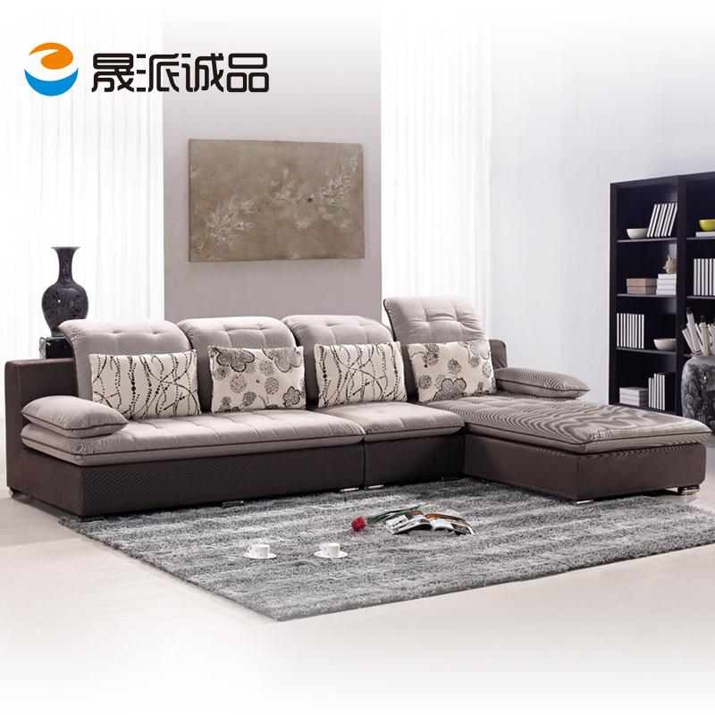 Modern Design Sofas : modern furniture designer contemporary corner sofa combination Busha ...