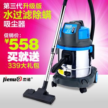 Genon vacuum cleaner water filtration vacuum cleaner household mute dust scrubber vertical carpet vacuum cleaner mites