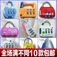 10 password lock luggage lock home door locks pattern t01010