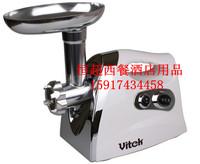 meat tool Vitek meat grinder household electric multifunctional meat machine meat grinder  meat mixer