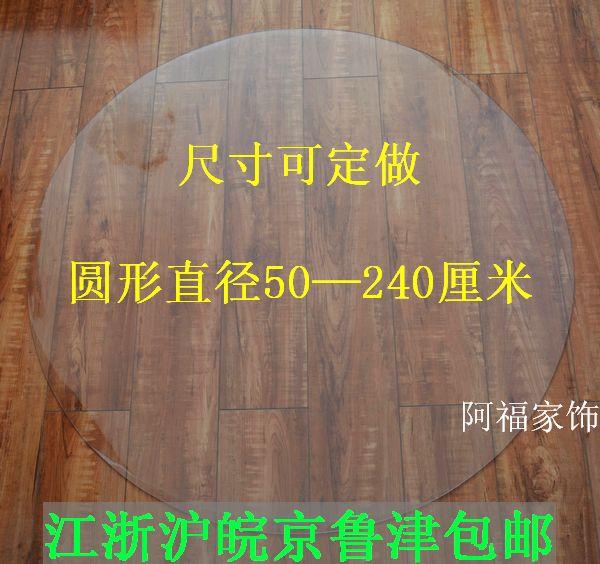 Aangepaste glazen tafels promotie winkel voor promoties aangepaste glazen tafels op - Transparante plastic tafel ...