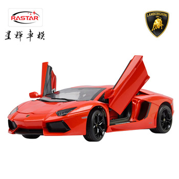 1 : / 18 LP700-4 Licensed Best Collectables Toy Metal Diecast Casting Style Cars Models for Kids Children's Free Shipping