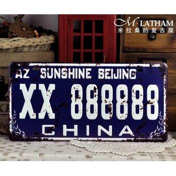 Vintage retro finishing iron sheet license plate wall decorative painting ktv decoration blue 6 8