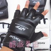 Wft semi-finger boxing gloves taekwondo gloves fitness boxing gloves