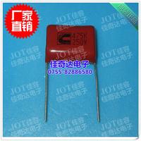 Cbb capacitor 475k 4.7uf 250v metal film capacitors polypropylene capacitors