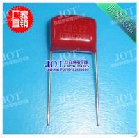 Cbb capacitor 220nf 0.22uf 630v metal film capacitors polypropylene capacitors