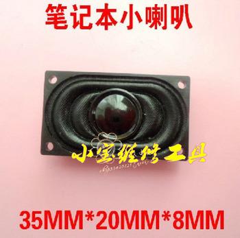A4 models Universal Laptop trumpet speaker 35 * 20 * 8mm8 Europe 1 watt