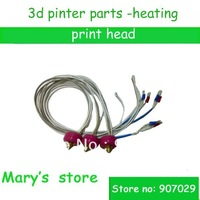 free shhipping (2pcs/lot) 0.2mm 0.3mm 0.4mm 3D printer heated nozzle 12v or 24v thermocouple heated print head