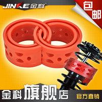 Golden color rubber buffer for peugeot 307 408 508 4008 shock absorber