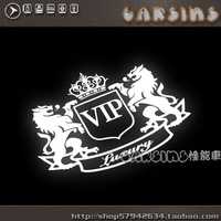 Junction produce vip personalized car stickers reflective stickers fuel tank cover car