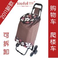 Wheel shopping cart disassemble folding portable stair car luggage cart