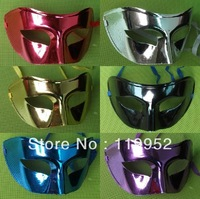 Free shipping Mens Mask Halloween Masquerade Masks Mardi Gras Venetian Dance Party Face The Mask Mixed Color