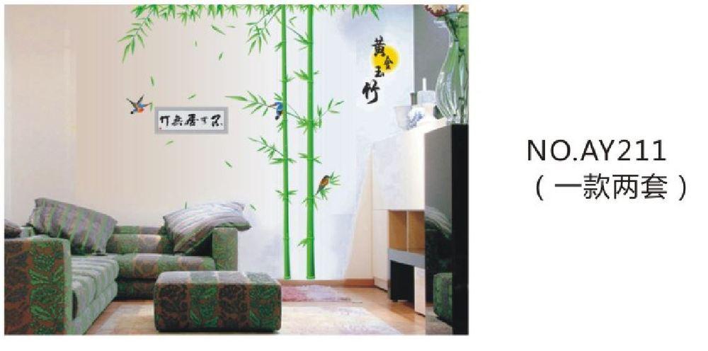 Online kopen wholesale bamboe huis muursticker uit china bamboe huis muursticker groothandel - Decoratie kamer thuis woonkamer ...