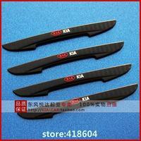 free shipping KIA K2 K3 K5 Kia Sportage Furui Shor dedicated door scuff bumper strips
