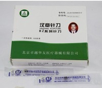 HanZhang Disposable acupotome microscopytetroxide needle knife