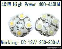 10pcs/Lot 4W 4*1W High Power Warm White LED 440LM 28mm PCB For LED 4W driver 12V / 300mA