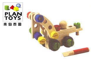 Big toy plan toys series - - 30 magicaf nut car