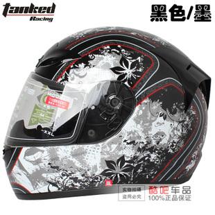 Full Face helmet motorcross helmets German tanks tanked motorcycle helmet t112 muffler scarf thermal black(China (Mainland))