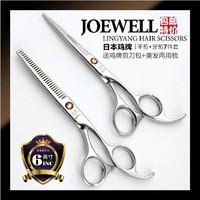 2013 Professional Hairdressing Scissors Barber scissors Hair Scissor Salon Scissors Set Hairdressing Tools HJ01